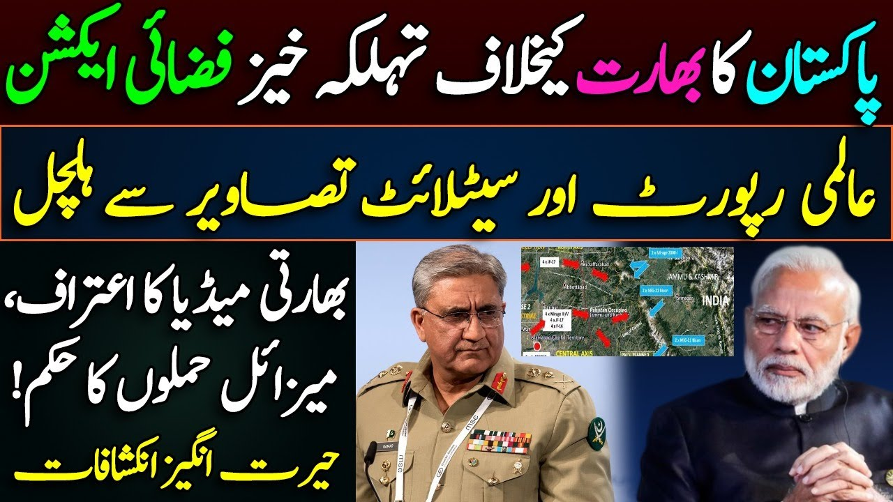Download Pakistan surprised India completely || PM Imran Khan's decision and Qamar Javed Bajwa's role