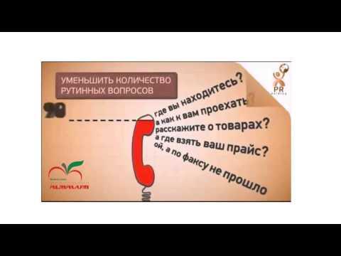 - первое молодежное интернет-издание в Кыргызстане