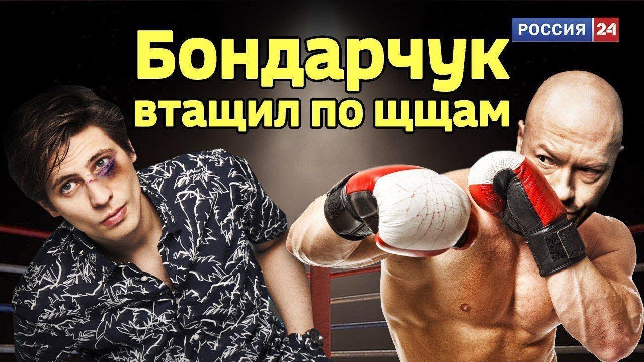 За что Федор Бондарчук втащил по щщам молодому режиссеру?