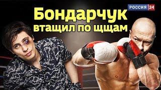 За что Федор Бондарчук втащил по щщам молодому режиссеру? // Алексей Казаков