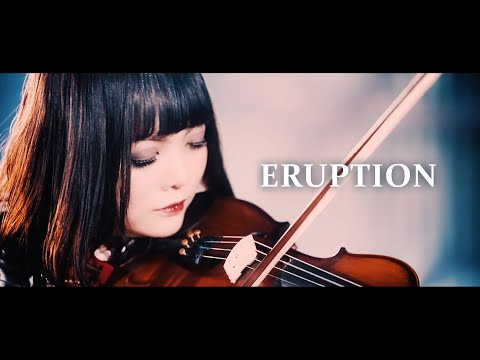 "Japanese Violinist Covers Eddie Van Halen's ""Eruption"": Metal Meets Classical Again"