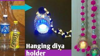 Diy   waste bottle craft   home decoration ideas  best out of waste   koodkala