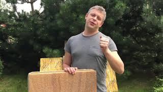 Обзор фасадных термопанелей с мраморной крошкой КингДом