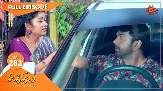 Chithi 2 - Ep 283 | 15 April 2021 | Sun TV Serial | Tamil Serial
