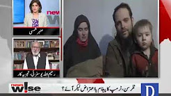 News Wise | 24th October 2017 | DAWN NEWS