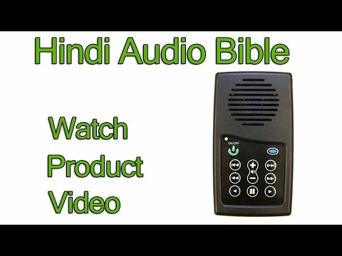 Hindi Audio Bible Player (Product Review)