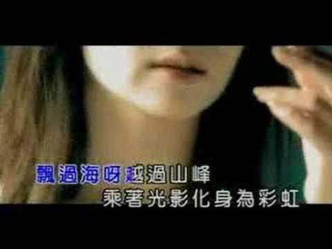 黄思婷 (huang si ting) - 自由