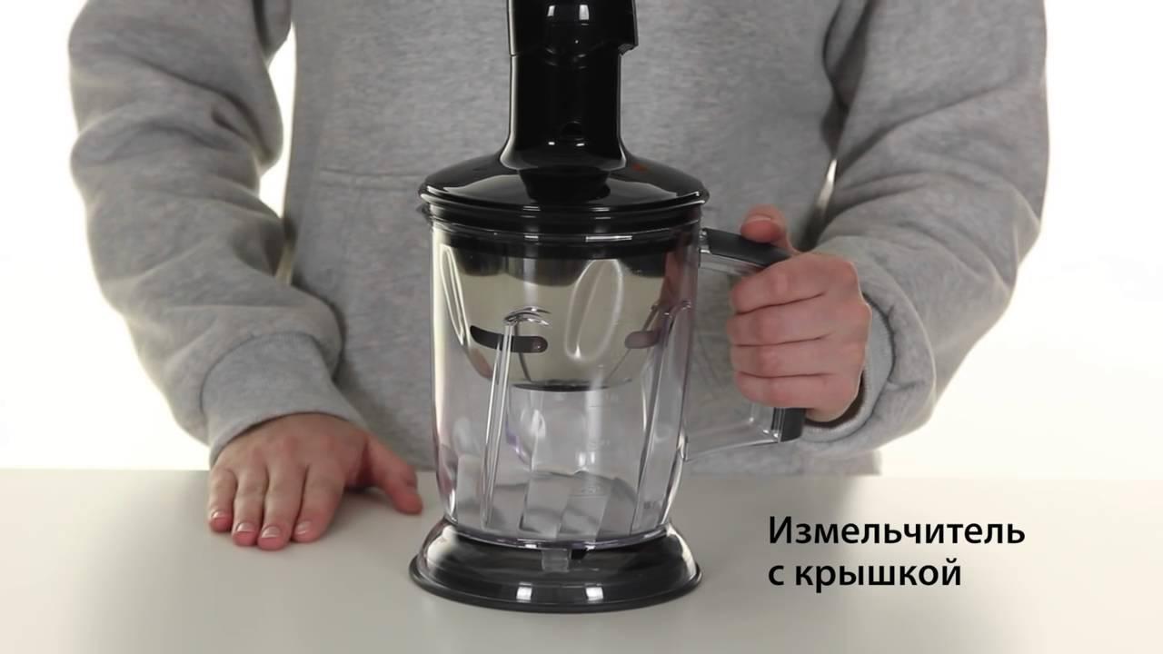 Kambrook ACP400 мини-измельчитель - купить в интернет-магазине по .