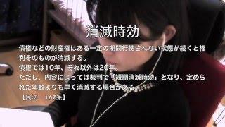 三省堂の「ケータイ行政書士 2016」を音読します。 p44 行政法 21.行政...