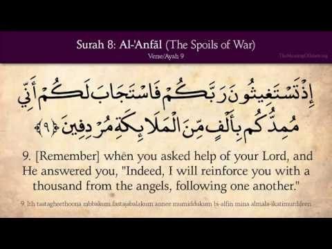 Quran: 8. Surat Al-Anfal (The Spoils of War): Arabic and English translation HD