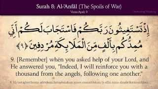 Download Quran: 8. Surat Al-Anfal (The Spoils of War): Arabic and English translation HD