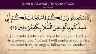 Download Video Quran: 8. Surat Al-Anfal (The Spoils of War): Arabic and English translation HD MP3 3GP MP4