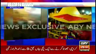 Bad News : Askari Park Accident karachi Eye witness reveals how amusement park ride collapsed