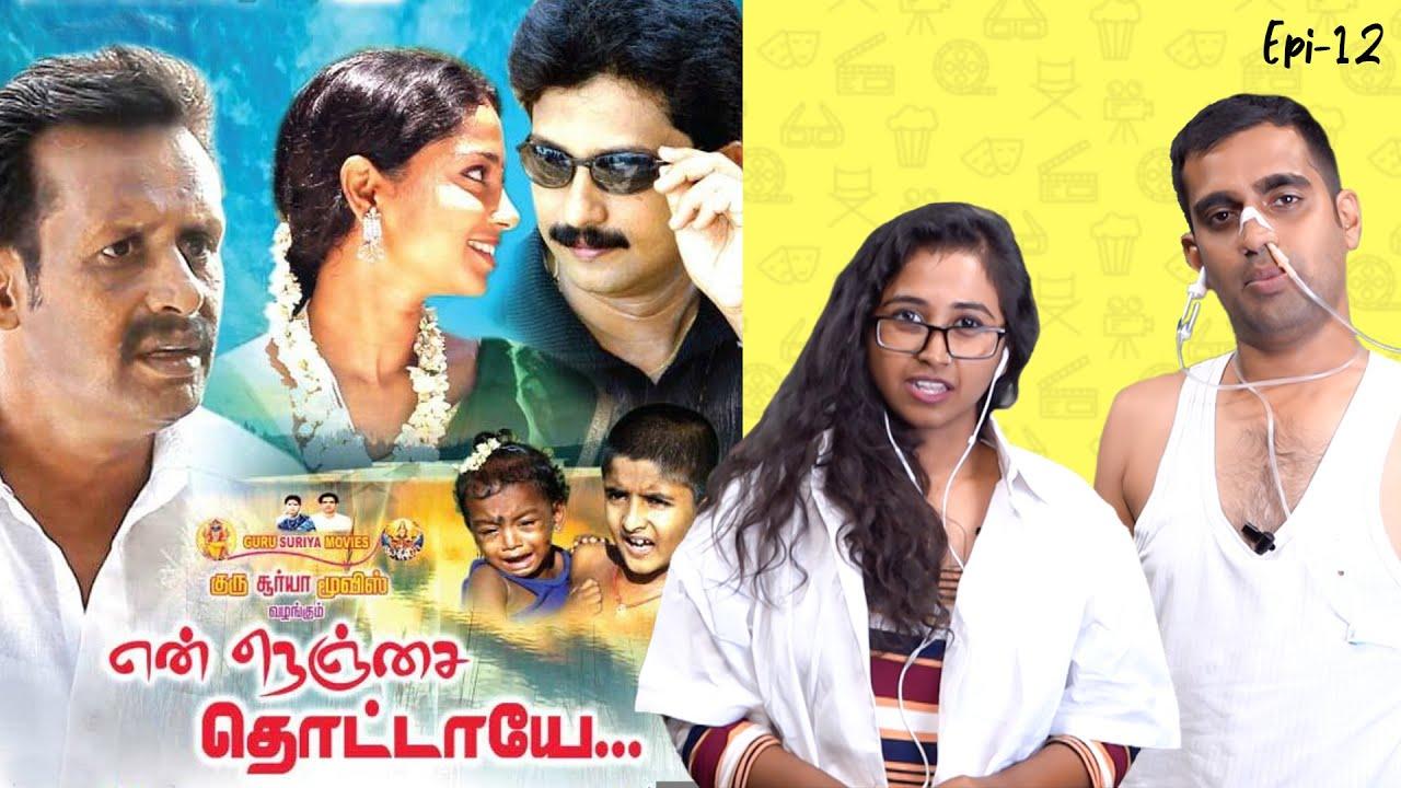 En Nenjai Thottaye | Episode-12 | Why Blood Same Blood
