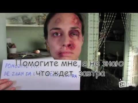 видео жена мучает мужа