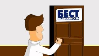 Бест Недвижимость Ролик 20 сек 16x9