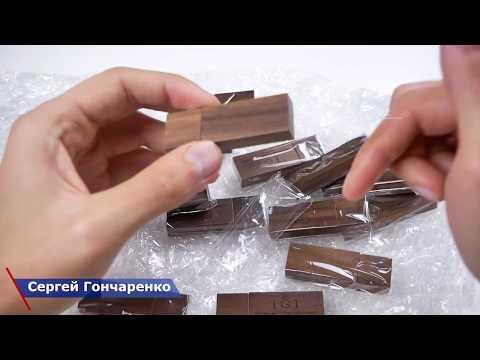 Деревянные USB флешки с гравировкой