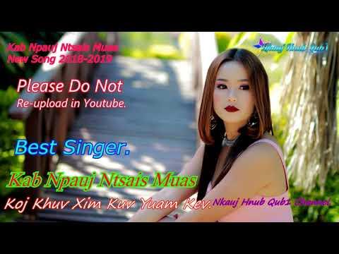Koj Khuv Xim Kuv Yuam Kev ( Kab Npauj Ntsais Muas ) 11/12/2018 thumbnail