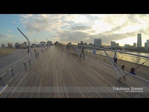 大さん橋・横浜  Osanbashi Pier, Yokohama JAPAN