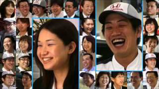 Honda cars 福井南のCMその1です。