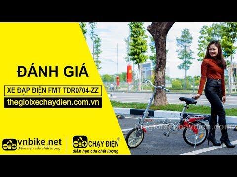 Đánh giá xe đạp điện xếp phía sau FMT TDR0704-ZZ