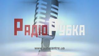 Радиорубка: Нюансы Эксплуатации Электромобилей В Украине