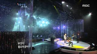 FTIsland : Even Your Tears, Beautiful Concert(아름다운 콘서트), EP4...