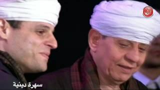 مؤثر جداً الشيخ ياسين التهامى يكرم الشيخ محمود التهامى لتأسيس نقابة الإنشاد الدينى وإختياره نقيباً