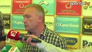 Николай Киров: Най-важният мач предстои