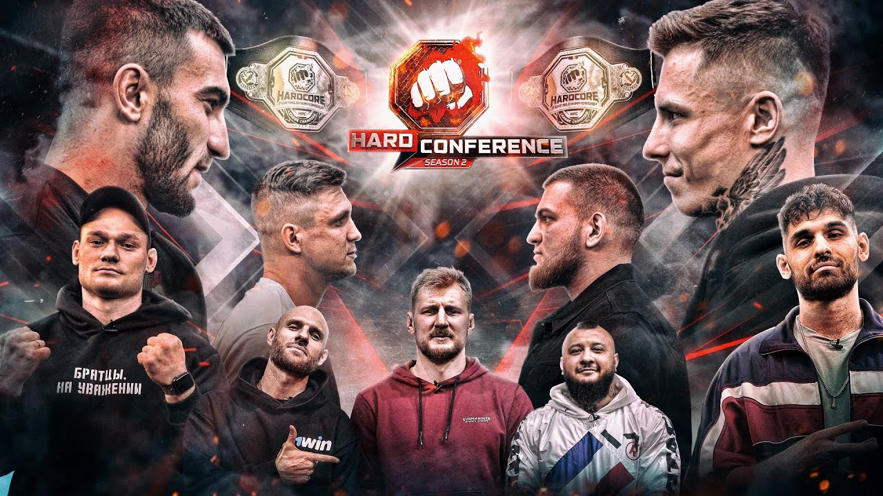 Топор VS Колобок. Замес. Боец UFC Александр Волков и Макс Пулемет. Чемпионские бои. Стердауны 1/16