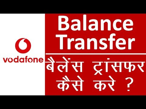How to Transfer Talktime Balance in Vodafone