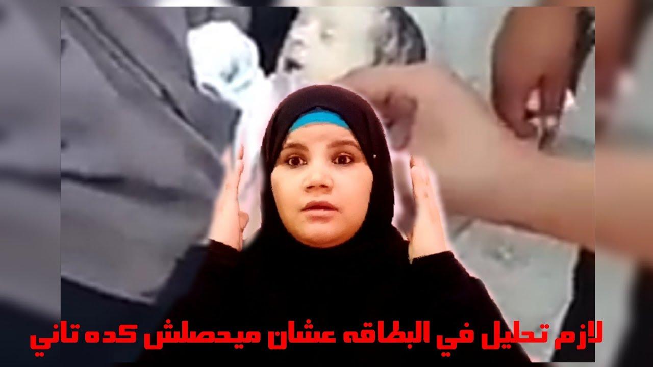 بعد الحمل والولاده دي يبقي مصيرهم بيهونو عليكم ازي