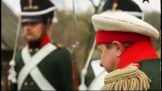 Неизвестная война 1812 года - Кутузов