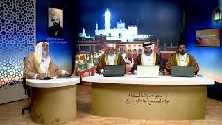 Arabic Program Ismau Saut us Sama Ja Al Masih Ja Al Masih Qadian 22nd Dec 2017
