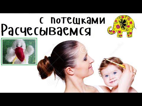 Уход за новорожденным - уход за новорожденным, развитие