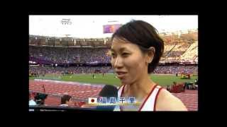 【女子100m】福島千里選手のかわいいレース後のインタビュー 福島千里 検索動画 22