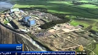 بريطانيا تعلن بناء مفاعل نووي بقيمة 22 مليارا
