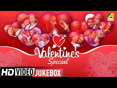 Valentine's Day Special | Best Romantic Bengali Movie Songs Video Jukebox | 2018