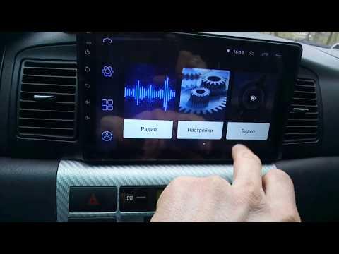 Штатная магнитола Android BYD F3/Toyota Corolla 120