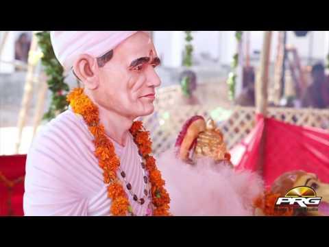 Kheteshwar Ne Dhyavu | Kheteshwar Data Bhajan | Gajendra Ajmera Live 2016 | Rajasthani New Bhajan