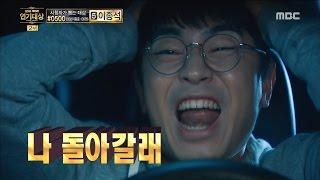 [2016 MBC Drama Awards]2016 MBC 연기대상- Lee Sieon remakes MBC drama! 20161230