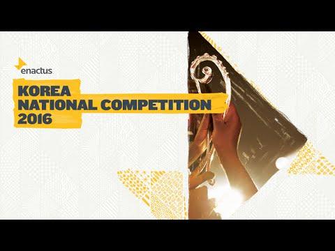 [2016 NC] Opening Round / League3 - Dankook University_Enactus KOREA National Competition