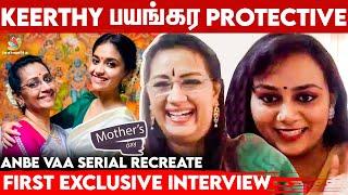 Free Advice குடுத்து கொல்லுவாங்க. Menaka & Revathy Mother's Day interview | Keerthy Suresh, Tamil