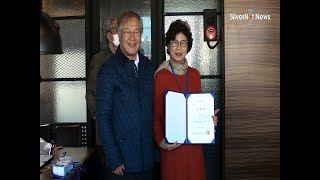 실버넷뉴스 18기 신입 기자발대식