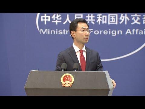 China Urges U.S to Abandon Zero-sum Mentality