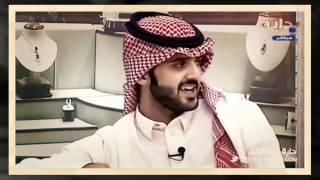 تقول الله عبدالوهاب القحطاني فهد الشهراني