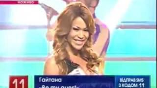 Ukraine 2012: Gaitana - Be My Guest