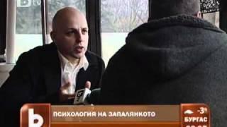 Интервю за хулиганите с човек от агитката на ЦСКА