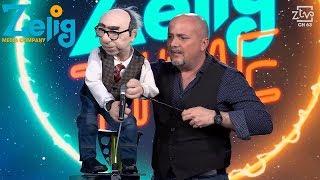 Andrea Fratellini - Un ventriloquo sul palco di Zelig - Zelig Time I ZeligTv