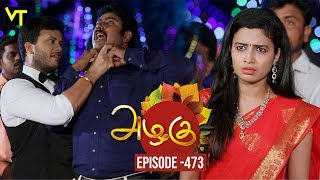 Azhagu - Tamil Serial | அழகு | Episode 473 | Sun TV Serials | 10 June 2019 | Revathy | VisionTime